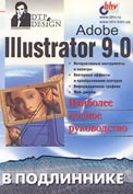 Adobe Illustrator 9.0