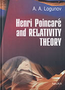 Henri Poincaré and relativity theory